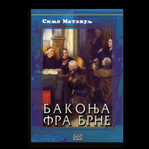 Bakonja-Fra-Brne