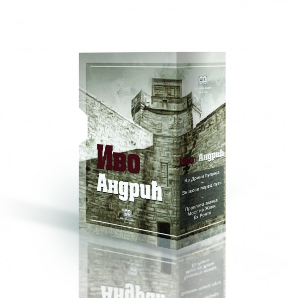 Kutija -Ivo Andric - Mockup copy