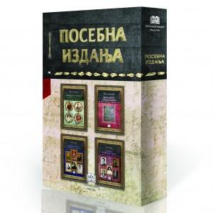 Kutija - posebna izdanja - Mockup copy