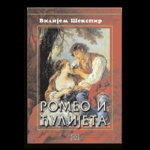 Romeo-i-Djulijeta