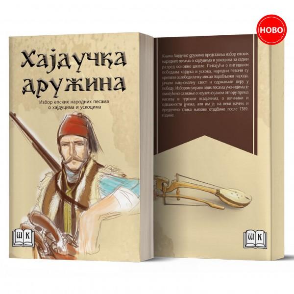 hajducka-druzina