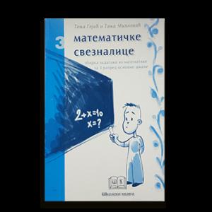 matematicke-sveznalice-3.-razred