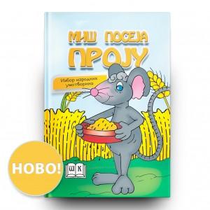 miš poseja proju korice mockup
