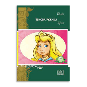 trnova-ruzica